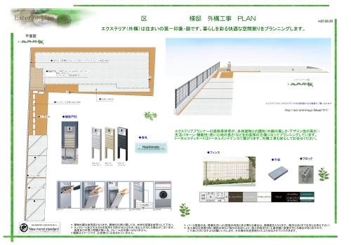 plan155