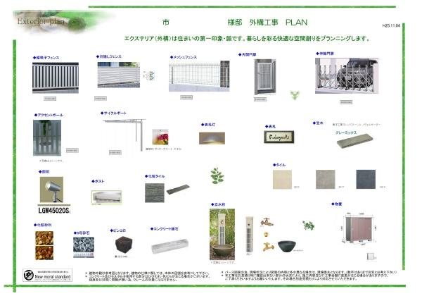 PLAN139-2